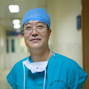八大处疤痕治疗医生刘元波 教授