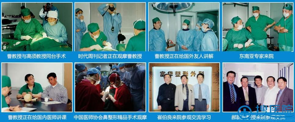 深圳富华美容医院各大活动照片