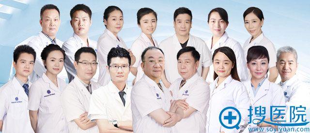 深圳富华美容医院医生医生团队