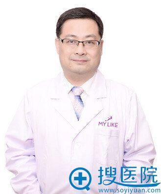 上海美莱口腔院长魏东