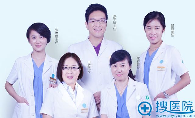 上海华美医疗美容医院皮秒激光医生团队