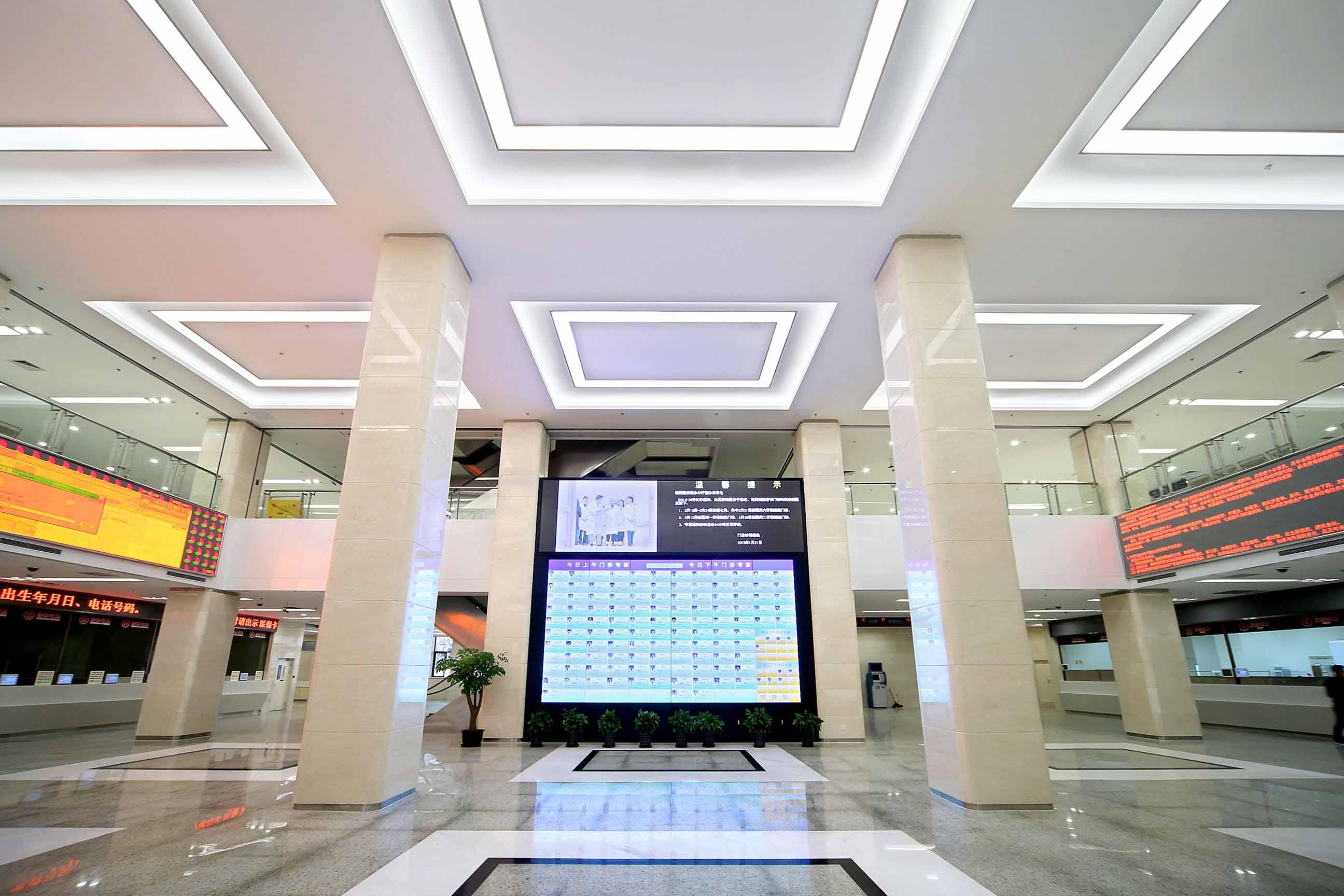 上海九院大厅环境