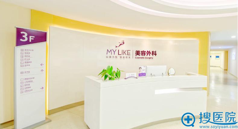 杭州美莱医疗美容医院三楼整容外科