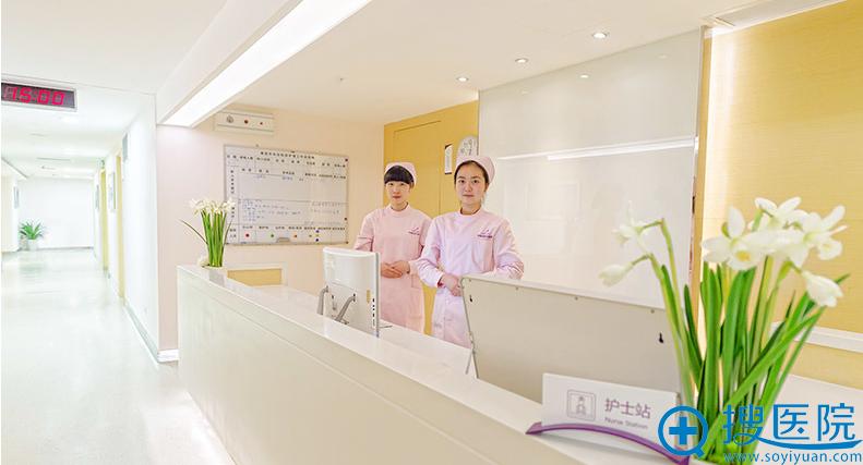 杭州美莱医疗美容医院护士站