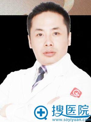 王恒  西安高一生美容外科