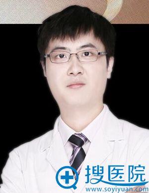刘军  西安高一生美容外科