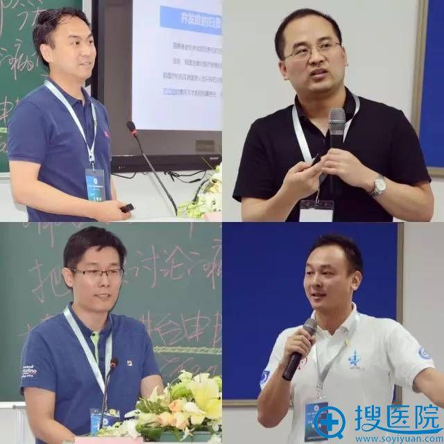 上海届正颌外科精品学习班教学现场