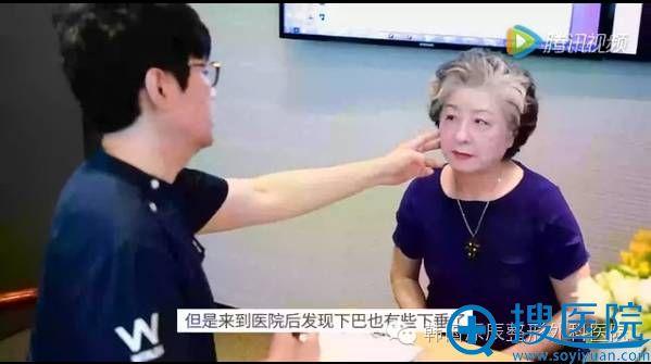 韩国原辰整形医院朴原辰院长设计面部提升方案