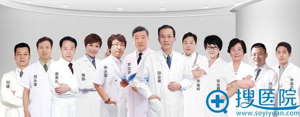 洛阳华美医疗美容医院医生团队.jpg