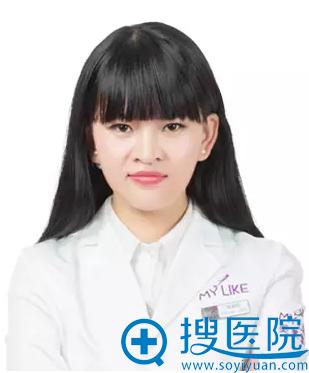 徐丽霞杭州美莱整形医院