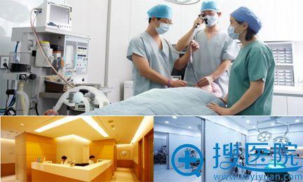 id医院诊疗系统