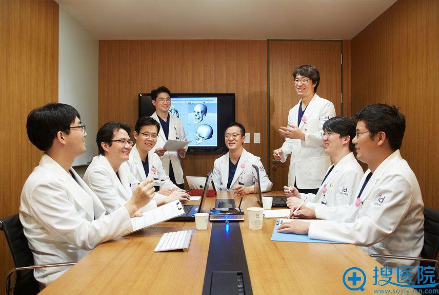 韩国id医生会议过程展示