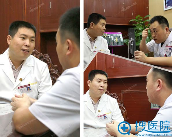 北京华韩整形种冬至医生接受咨询