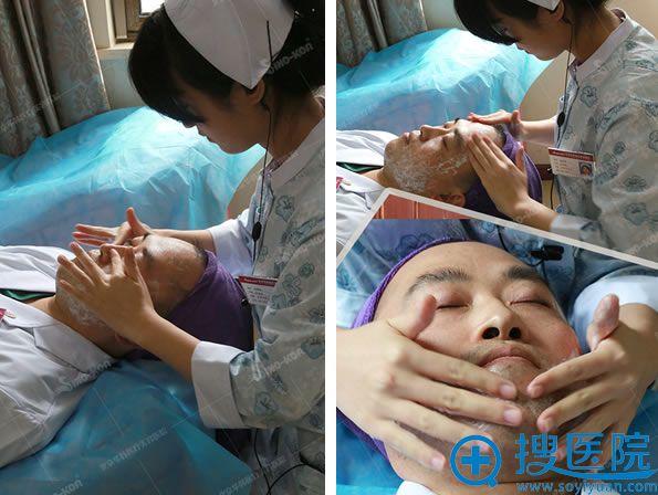 李虎医生做面部清洁术前准备