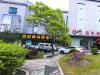 上海华美整形医院2017整形项目价格表