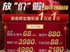 四川华美紫馨整形医院2017年【】价格表 消费满一万送一万