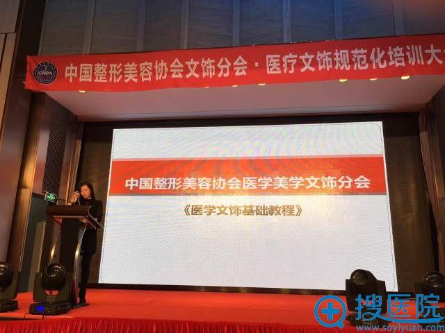 本次培训以中国部《医学文饰基础教程》为标准,对从业者进行了考核