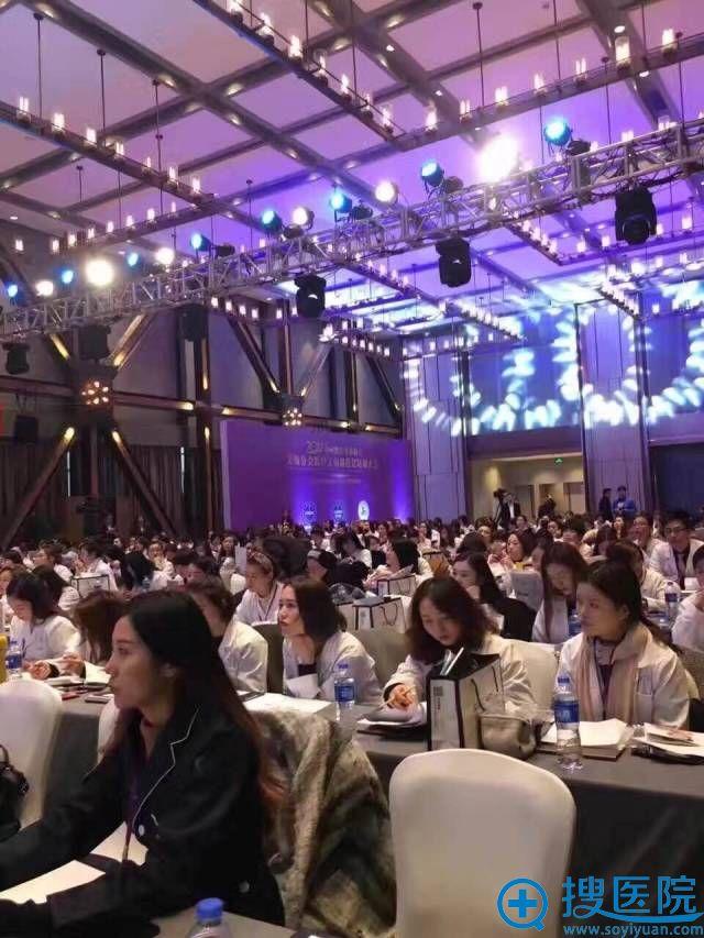 """300多名从业者参加了""""医疗文饰规范化""""标准培训"""