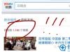 北京八大处石蕾发声 为什么还问双眼皮多少钱这种问题