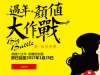 深圳阳光整形医院2017年【整形价格表】 整形项目全线8.8折