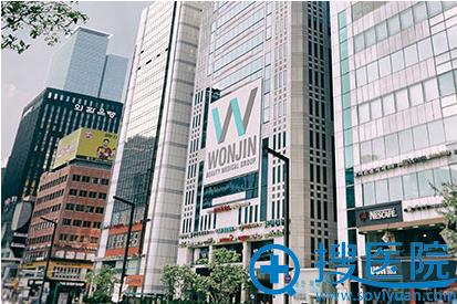 韩国原辰整形外科医院医院大楼