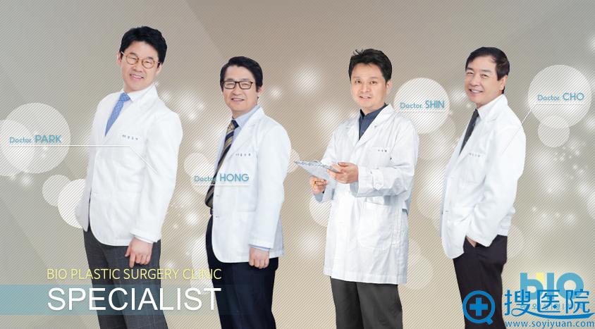韩国bio整形医院代表院长: 曺仁昌院长,洪星杓院长,朴东满院长,辛容镐院长