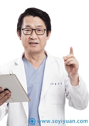 韩国BIO整形医院 洪星杓 院长