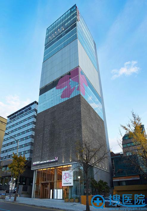 韩国ID整形医院大楼外景