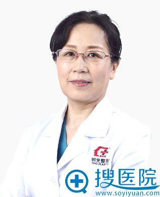 上海时光整形外科医院 张晶