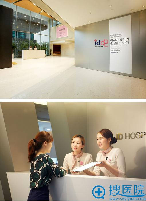 韩国ID整形医院一楼大厅环境