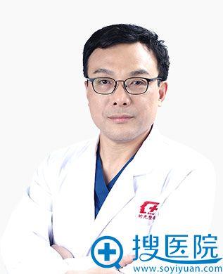 上海时光整形外科医院 唐鏖