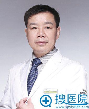 宋茂启 杭州时光整形医院副院长