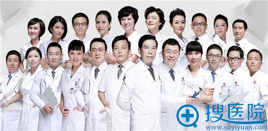 四川华美紫馨医学美容医院医生团队