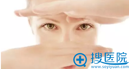 眼周是面部衰老较早的部位