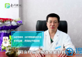 北京八大处疤痕整形王连召 手术切除+电子张照射后需要注意什么