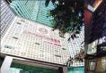 在重庆整形选择重庆华美还是重庆当代好