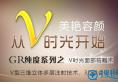 北京京韩整形乔爱军之V时光面部精雕系统