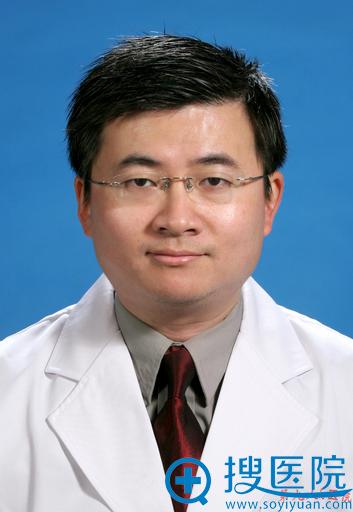 上海九院整形外科 刘凯 主任医师