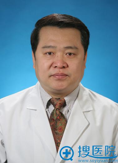 上海九院整形外科 董佳生 主任医师