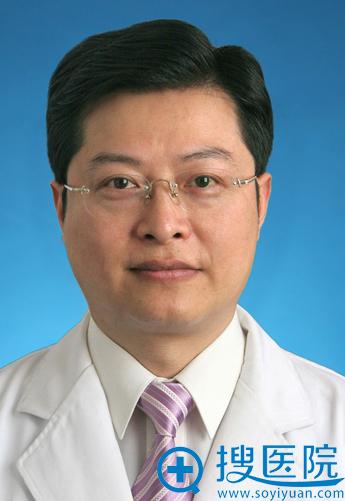 上海九院整形科 王斌 主任医师