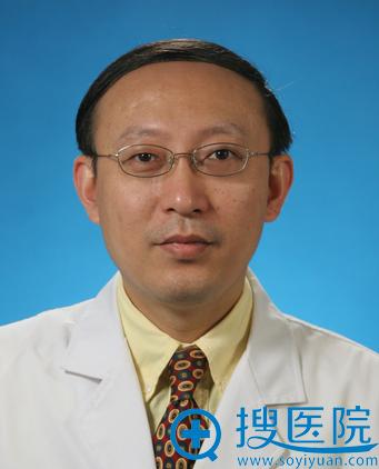 上海九院整形科 王毅敏 副主任医师