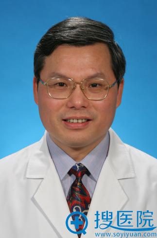 上海九院整形外科 钱云良 主任医师