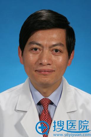 上海九院整形外科 李圣利 主任医师