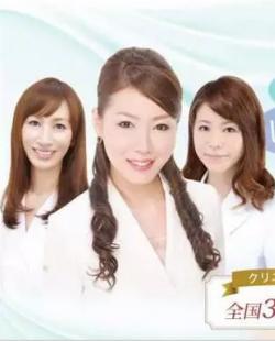 较详细日本湘南整形医院超级美白组合铂金介绍