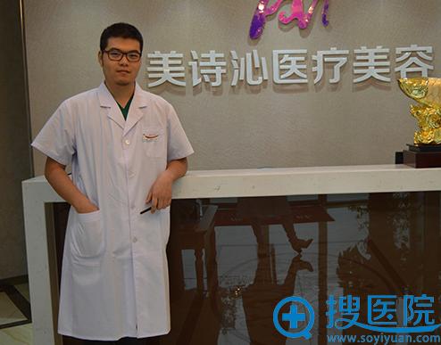 北京美诗沁医疗美容诊所医师谭贵苗