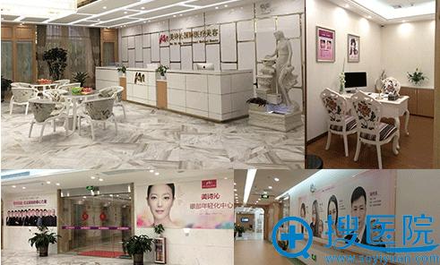 北京美诗沁医院环境