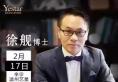 中国香港面雕天王徐舰2.17携线雕提升技术坐诊温州艺星整形医院