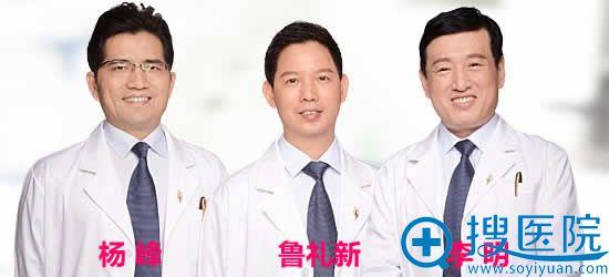 北京叶子数字化动感丰胸医生