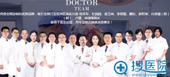 上海美莱整形医生团队