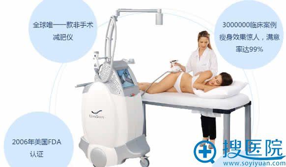 武汉一美优立塑减肥的机器及原理
